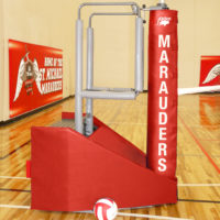 Arena Ii Freestanding Portable System Bison Inc
