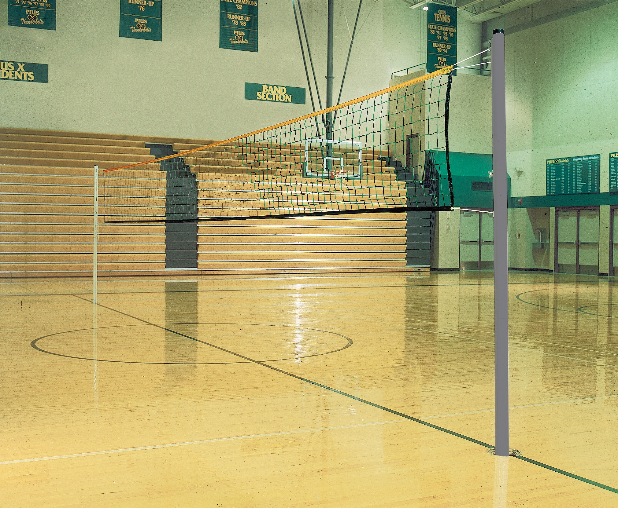 Universal volleyball badminton game standards bison inc for Indoor badminton court height